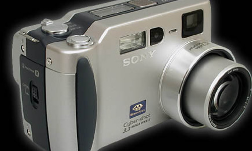 Sony soon replaced the Mavica line with its Cyber-Shot digital cameras, which used Sony's own memory sticks.
