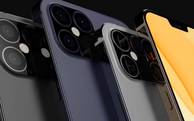 The iPhone 12 Pro Max is set to come in several different color options.
