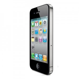 iPhone 4S Begins to Be Sold in Brazil