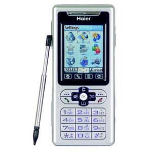 sell used Haier M260