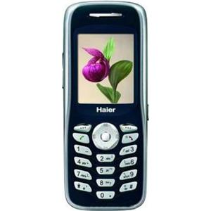 sell used Haier V200