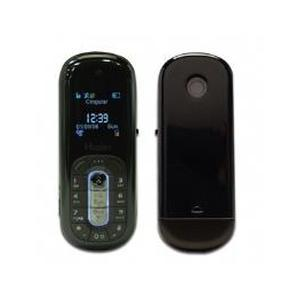 sell used Haier Y-MP3850 Black Pearl