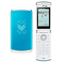 sell used LG Lollipop GD580