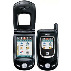 sell used Motorola A768i