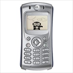 sell used Motorola C256
