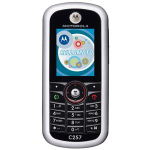 sell used Motorola C257