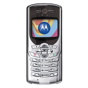 sell used Motorola C350