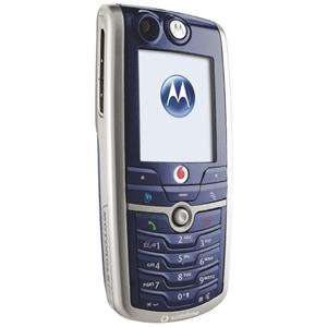 sell used Motorola C980