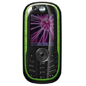 sell used Motorola E1060