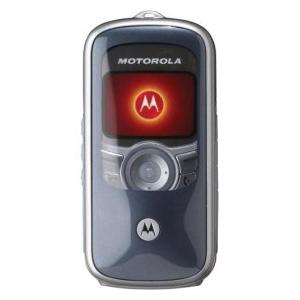 sell used Motorola E380