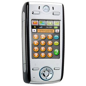sell used Motorola E680i