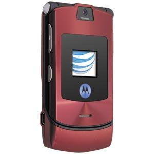 sell used Motorola RAZR V3r