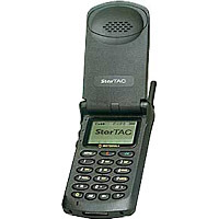 sell used Motorola StarTAC 130