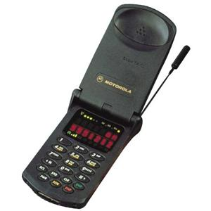 sell used Motorola StarTAC 6000