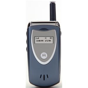 sell used Motorola V65p