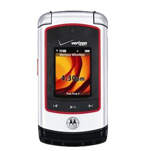 sell used Motorola Adventure V750
