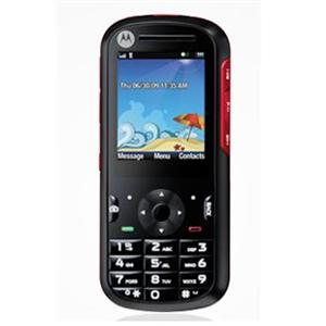 sell used Motorola VE440
