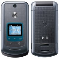 sell used Motorola VE465