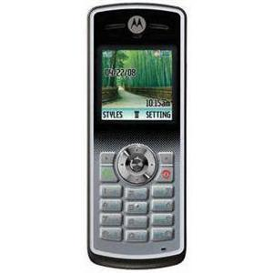 sell used Motorola W177