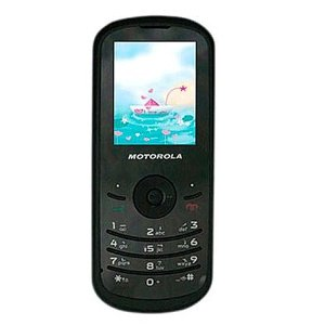 sell used Motorola WX260
