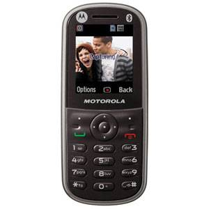 sell used Motorola WX288