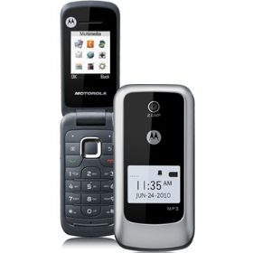 sell used Motorola WX345