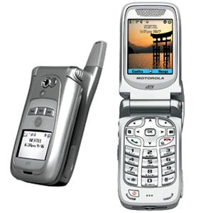 sell used Motorola i870