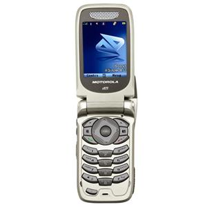 sell used Motorola i875
