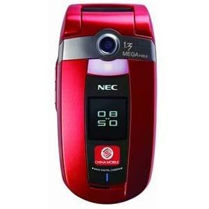 sell used NEC N850