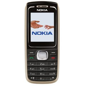 sell used Nokia 1650