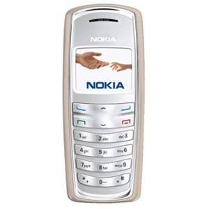sell used Nokia 2125
