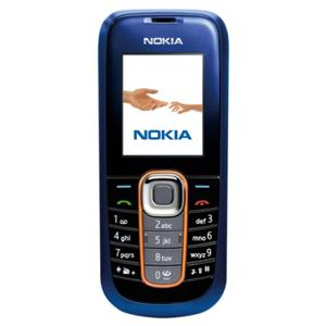 sell used Nokia 2600 Classic