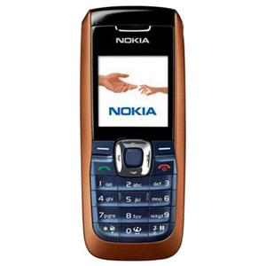 sell used Nokia 2626