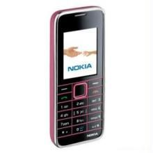 sell used Nokia 3500 Classic