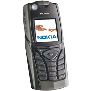 sell used Nokia 5140