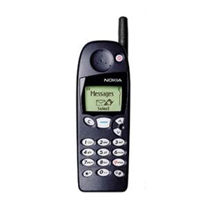 sell used Nokia 5160