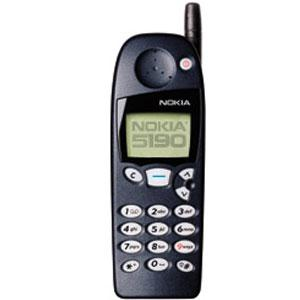 sell used Nokia 5190