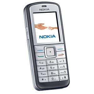sell used Nokia 6070