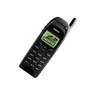 sell used Nokia 6130