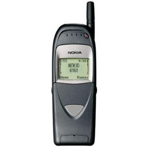 sell used Nokia 6161