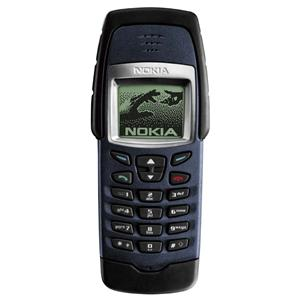 sell used Nokia 6250