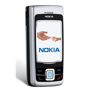 sell used Nokia 6265i