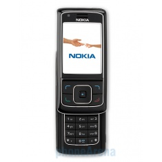 sell used Nokia 6288