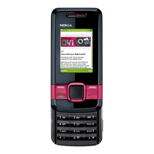 sell used Nokia 7100 Supernova