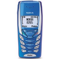 sell used Nokia 8265i