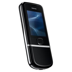 sell used Nokia 8800 Arte
