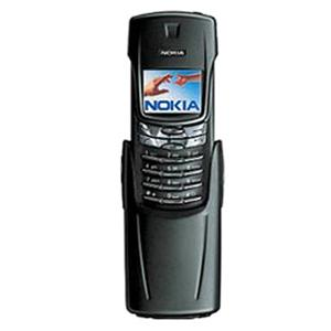 sell used Nokia 8910i