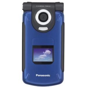 sell used Panasonic SA7