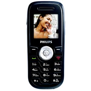 sell used Philips S660