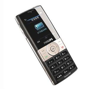 sell used Philips Xenium 9@9k